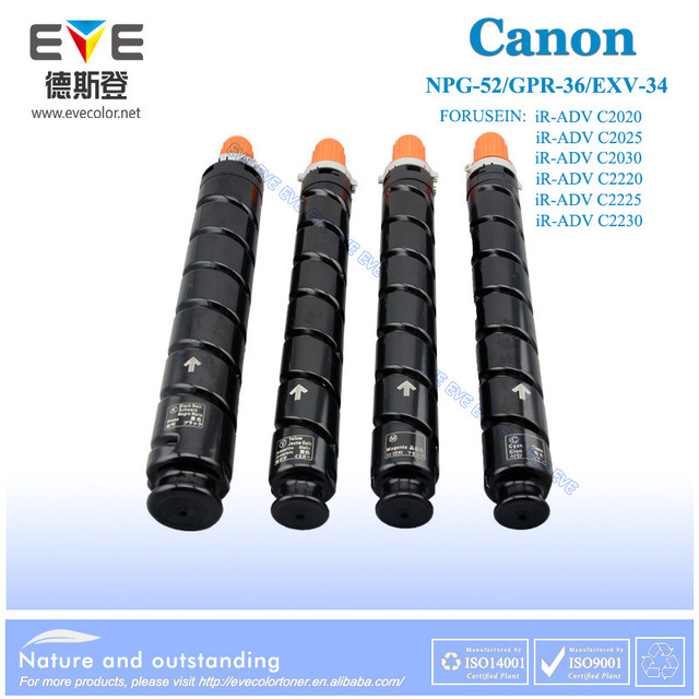 parts manual for canon ir-adv c2220 2230
